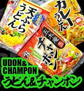 Udon & Champon - Menu Degustação