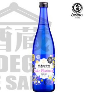 Sake OZEKI PLATINUM Junmai Daiguinjo 720ml Made in EUA