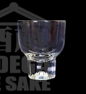 Copo de Sake SAKE TASTING GLASS 90ml