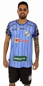 Camisa Oficial Goleiro AZUL