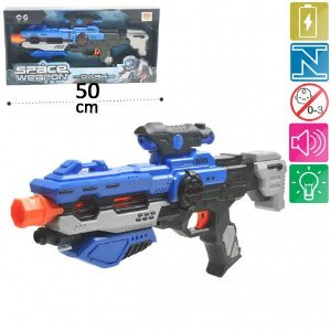 Pistola Espacial Luz e Som Space Weapon