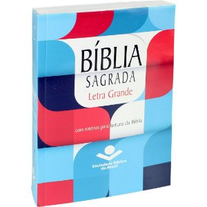 Bíblia Sagrada - Letra Grande - RA - Brochura - Geométrica