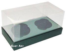 Caixas para 2 Mini Cupcakes - Verde Musgo