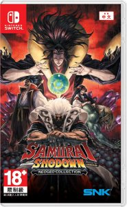 Samurai Shodown NeoGeo Collection Nintendo Switch (AS)