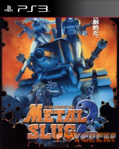 Metal Slug 2 [PS3]