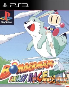 BOMBERMAN FANTASY RACE [PS3]