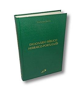 Dicionário Bíblico Hebraico-Português.