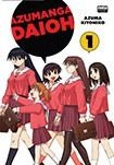 Azumanga Daioh - Volume 01