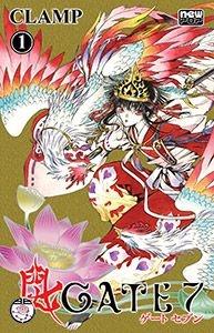 Gate 7 - Volume 01