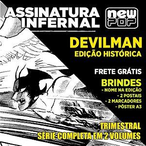 Assinatura Infernal: Devilman (Edição Histórica) - com Brindes e Nome nos Volumes