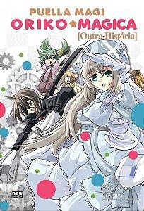 Oriko Magica - Outra História