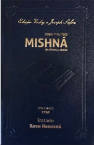 Mishná em hebraico e português - Ordem Nezikim- Tratado Rosh Hashana