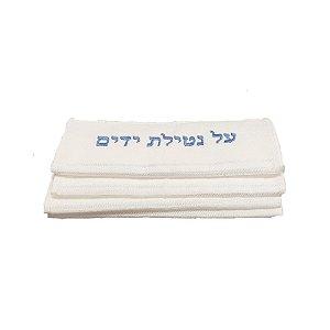 "Toalha de lavabo branca ""al netilat iadaim"" em hebraico"