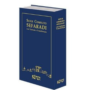 Sidur Completo Sefaradi: com tradução e transliteração