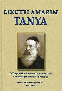 Likutei Amarim Tanya - vol 6