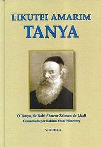 Likutei Amarim Tanya - vol 4