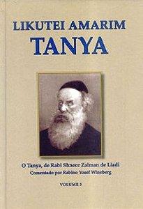 Likutei Amarim Tanya - vol 3