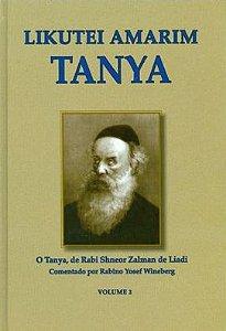Likutei Amarim Tanya - vol 2