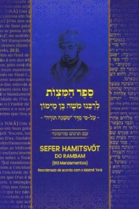 Sefer Hamitsvót do Rambam: 613 Mandamentos.