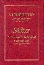 Sidur para Noite de Shabat e de Yom Tov: com tradução e transliteração   *