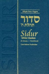 Sidur Tehilat Hashem: edição para viagem