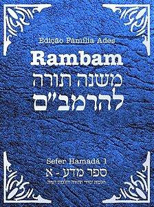 Sefer Hamadá: Mishnê Torá, volume 1