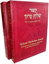 Kitsur Shulchan Aruch: o Código da Lei Judaica abreviado, 2 volumes - VINHO  *