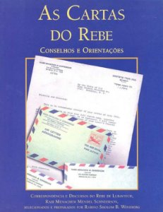 As Cartas do Rebe: conselhos e orientações, Matrimônio Vol. 2