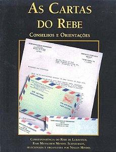 As Cartas do Rebe: conselhos e orientações, Assuntos Gerais Vol. 1