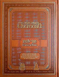 Chumash Gutnick - o Livro de Êxodo (Shemot)
