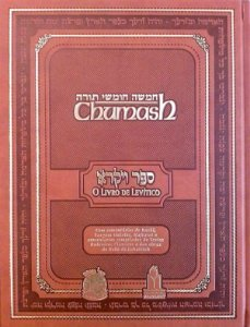 Chumash Gutnick: o Livro de Levítico (Vayicrá)
