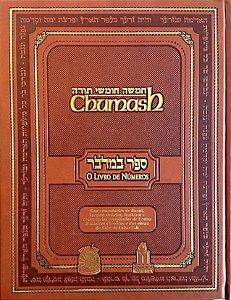 Chumash Gutnick: o Livro de Números (Bamidbar) *