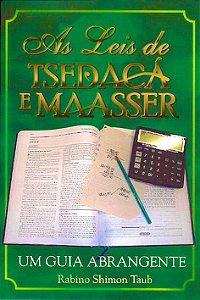 As Leis de Tsedacá e Maasser: um guia abrangente