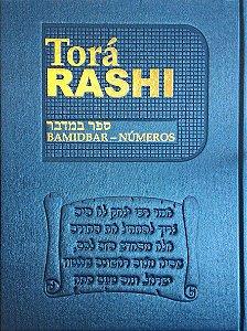 Torá Rashi - Bamidbar (Números)