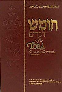 Chumash Devarim - Torá - Deuteronomio