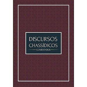 Discursos Chassídicos - Comentados (vol.1)