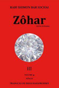 Zohar (Livro 3) Autor: Shimon Bar Iochai