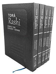 Tora Rashi