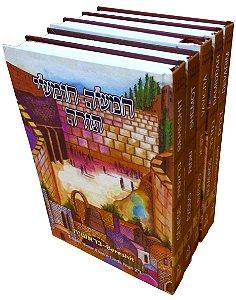 Coleção Torá Clássico - 5 Vols