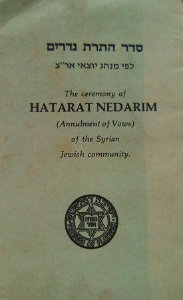 The Ceremony of Hatarat Nedarim