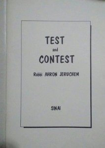 Test and Contest Rabbi Ahron Jeruchem