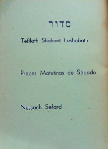 Tefilath Shaharit Leshabath Preces Matutinas de Sabado