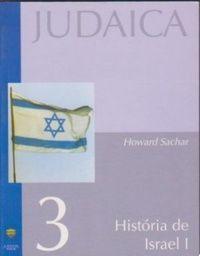 Historia de Israel I