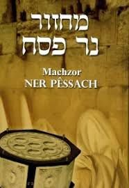 Machzor Ner Pêssach   *