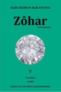 Zôhar - texto integral vol 5