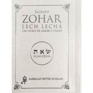 Sagrado Zohar - Lech Lechá um livro de amor e união (em Hebraico) 10x 7 cm