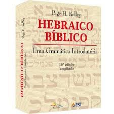 Hebraico Bíblico