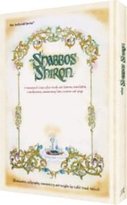 The shabbos shiron