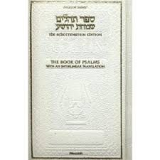 Tehillim  the book of psalms