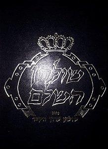 Shulchan hashalem